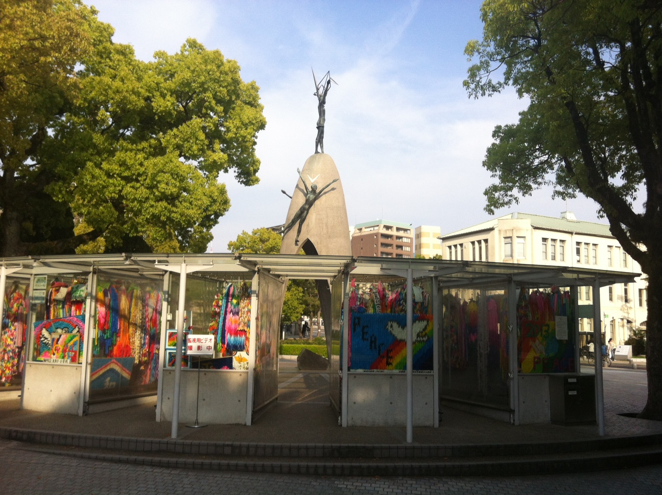 Memorial Park Japan
